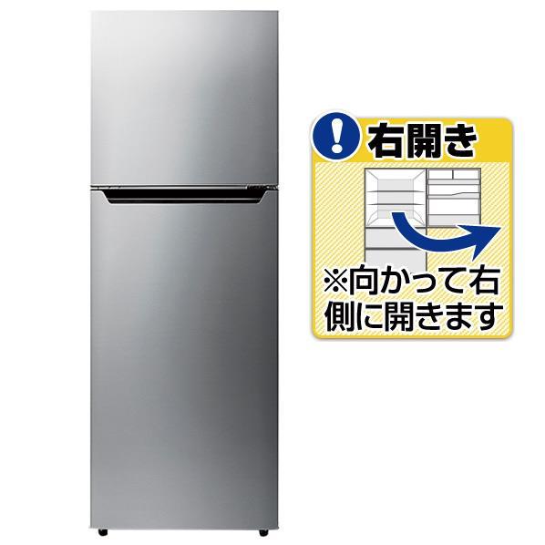 【送料無料】ハイセンス 【右開き】227L 2ドアノンフロン冷蔵庫 シルバー HR-B2301 [HRB2301]【RNH】