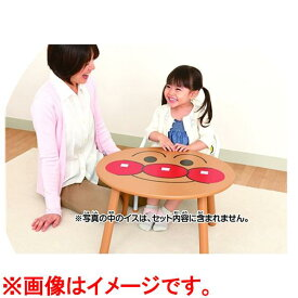 アガツマ アンパンマン 顔テーブル アンパンマンカオテ-ブル [アンパンマンカオテ-ブル]