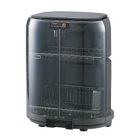 象印 食器乾燥器 グレー EY-GB50-HA [EYGB50HA]【RNH】