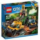 レゴジャパン LEGO シティ 60159 ジャングル探検パワフルトラック 60159ジヤングルタンケンパワフルトラツク [60159ジヤングルタンケンパワフル...