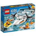 レゴジャパン LEGO シティ 60164 海上レスキュー飛行機 60164カイジヨウレスキユ-ヒコウキ [60164カイジヨウレスキユ-ヒコウキ]