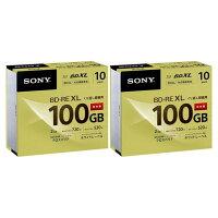 SONY録画用100GB3層2倍速BD-REXL書換え型ブルーレイディスク10枚入り×2個セット10BNE3VCPS2P2
