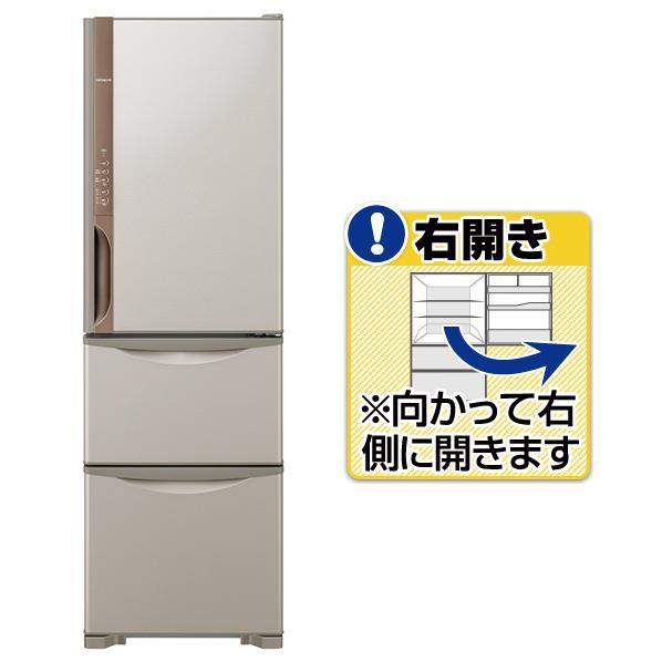 【送料無料】日立 【右開き】315L 3ドアノンフロン冷蔵庫 Kシリーズ ライトブラウン RK320HVT [RK320HVT]【RNH】【ESLG】【MARP】