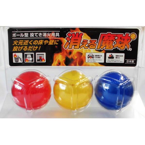 第一通商 ボール型投てき消火用具 消える魔球 3球入 MQ-1 [MQ1]