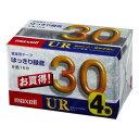 マクセル カセットテープ 30分 4巻 UR UR-30M 4P [UR30M4P]