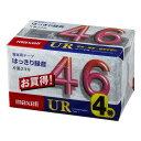 マクセル カセットテープ 46分 4巻 UR UR-46M 4P [UR46M4P]