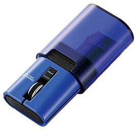 エレコム Bluetoothワイヤレスマウス CAPCLIP ブルー M-CC2BRSBU [MCC2BRSBU]