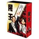 【送料無料】東宝 民王スペシャル詰め合わせ Blu-ray BOX 【Blu-ray】 TBR-26197D [TBR26197D]【SIMA】