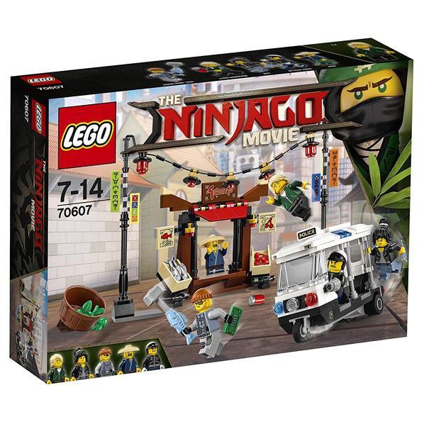 レゴジャパン LEGO ニンジャゴー 70607 ニンジャゴーシティの街角 70607シテイノマチカド [70607シテイノマチカド]