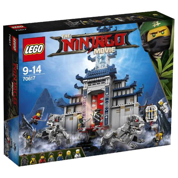 【送料無料】レゴジャパン LEGO ニンジャゴー 70617 究極の最終兵器神殿 70617キユウキヨクノサイシユウヘイキシンデン [70617キユウキヨクノサイシユウヘイキシンデン]