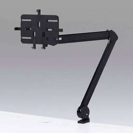 サンワサプライ 7〜11インチ対応iPad・タブレット用アーム CR-LATAB13N [CRLATAB13N]