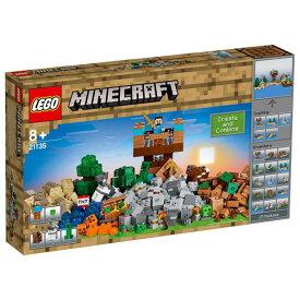 レゴジャパン LEGO マインクラフト 21135 クラフトボックス 2.0 21135クラフトボツクス20 [21135クラフトボツクス20]