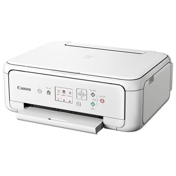 【送料無料】キヤノン インクジェットプリンター PIXUS ホワイト TS5130WH [TS5130WH]【KK9N0D18P】【RNH】
