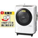 【送料無料】日立 【左開き】12.0kgドラム式洗濯乾燥機 ビッグドラム シャンパン BD-NX120BL N [BDNX120BLN]【RNH】