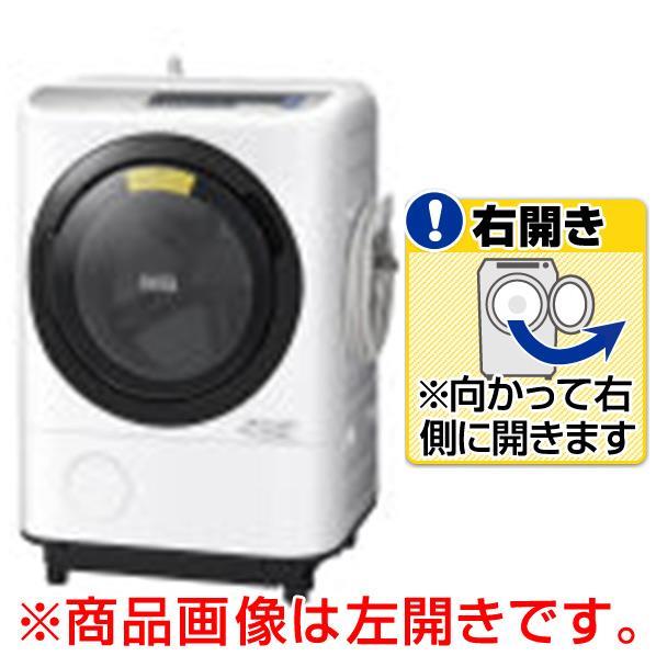 【送料無料】日立 【右開き】11.0kgドラム式洗濯乾燥機 ビッグドラム シルバー BD-NV110BR S [BDNV110BRS]【RNH】
