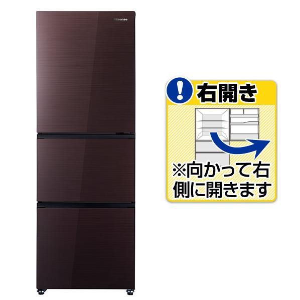 ハイセンス 【右開き】282L 3ドアノンフロン冷蔵庫 ダークブラウン HR-G2801BR [HRG2801BR]【RNH】