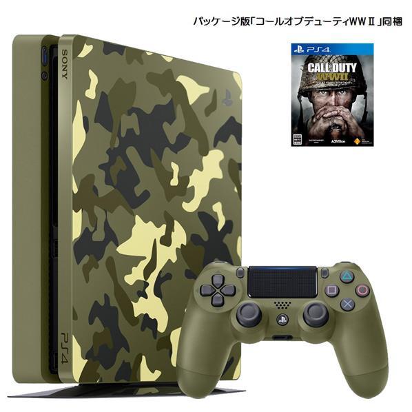 【送料無料】SIE PlayStation 4 コール オブ デューティ ワールドウォーII リミテッドエディション CUHJ10018 [CUHJ10018]
