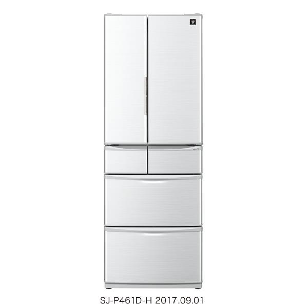 【送料無料】シャープ 455L 6ドアノンフロン冷蔵庫 グレー系 SJP461DH [SJP461DH]【RNH】