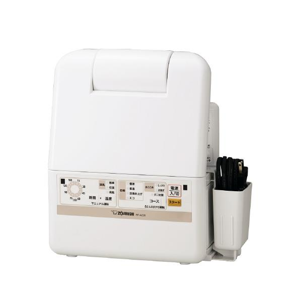 【送料無料】象印 ふとん乾燥機 スマートドライ ホワイト RF-AC20-WA [RFAC20WA]【RNH】【RKAN】