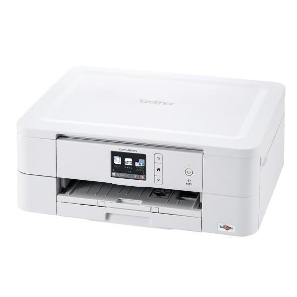 【送料無料】ブラザー A4インクジェット複合機 PRIVIO ホワイト DCPJ572N [DCPJ572N]【KK9N0D18P】【RNH】