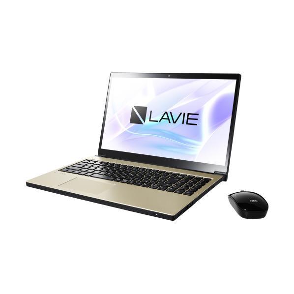【送料無料】NEC ノートパソコン KuaL グレイスゴールド PC-NX850JAG-E3 [PCNX850JAGE3]【RNH】
