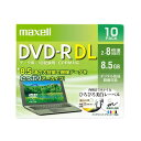 マクセル 録画用 DVD-R 8.5GB 2〜8倍速対応 インクジェットプリンタ対応 10枚入 ホワイトレーベル DRD85WPE.10S [DRD…