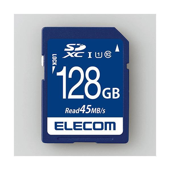 【送料無料】エレコム データ復旧SDXCカード(UHS-I U1) MF-FS128GU11R [MFFS128GU11R]