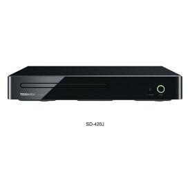 東芝 DVDプレーヤー ブラック SD420J [SD420J]【RNH】