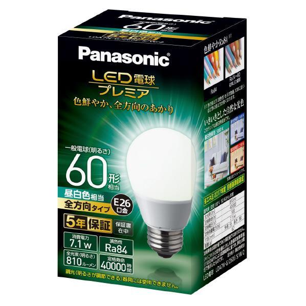 パナソニック LED電球 E26口金 全光束810lm(7.1W一般電球タイプ) 昼白色相当 LED電球プレミア 昼白色 LDA7NGZ60ESW2 [LDA7NGZ60ESW2]