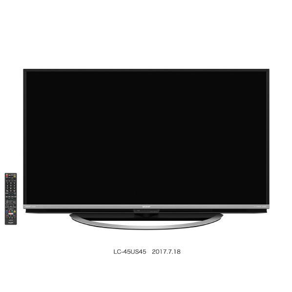【送料無料】シャープ 45V型4K対応液晶テレビ AQUOS LC45US45 [LC45US45]【RNH】