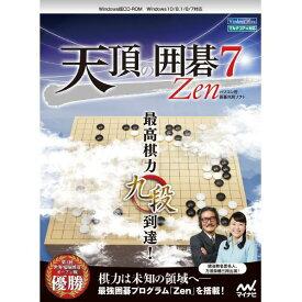 マイナビ 天頂の囲碁7 Zen テンチヨウノイゴ7ZENWC [テンチヨウノイゴ7ZENWC]