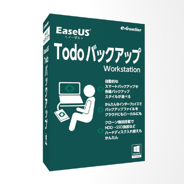【送料無料】イーフロンティア EaseUS Todo バックアップ Workstation 1PC版 EASEUSTODOBUPWS1PCWC [EASEUSTODOBUPWS1PCWC]【KK9N0D18P】