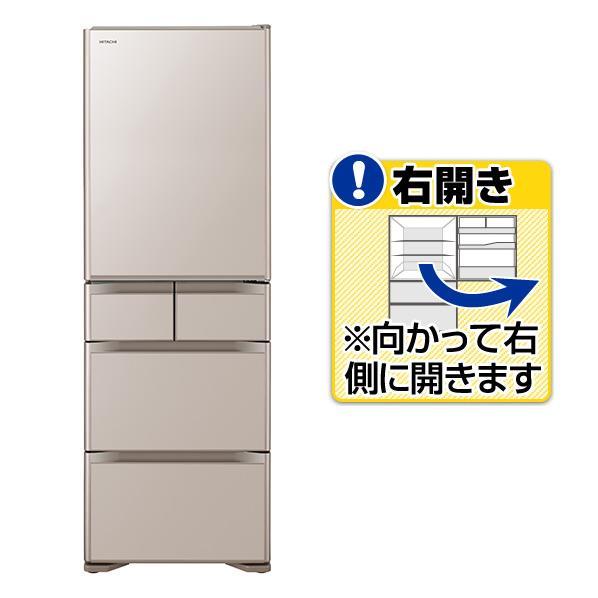 日立 【右開き】501L 5ドアノンフロン冷蔵庫 KuaL クリスタルシャンパン R-S5000HE XN [RS5000HEXN]【RNH】