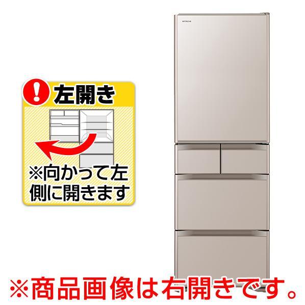 日立 【左開き】501L 5ドアノンフロン冷蔵庫 KuaL クリスタルシャンパン R-S5000HEL XN [RS5000HELXN]【RNH】【WENP】