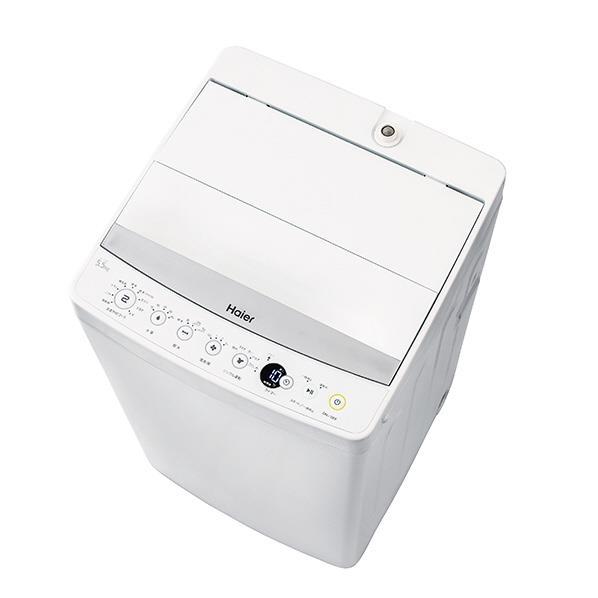 ハイアール 5.5kg全自動洗濯機 オリジナル ホワイト JW-C55BE-W [JWC55BEW]【RNH】