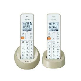 シャープ デジタルコードレス電話機(子機2台タイプ) ベージュ系 JDS08CWC [JDS08CWC]【RNH】