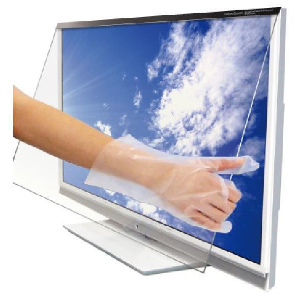 ニデック 反射防止膜付き液晶テレビ保護パネル 55VS型 レクアガード ND-TVGARS55S [NDTVGARS55S]
