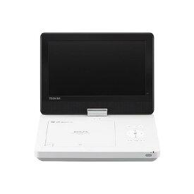 東芝 10.0Vノート型DVDポータブルプレイヤー レグザ ホワイト SD-P1010S [SDP1010S]【RNH】