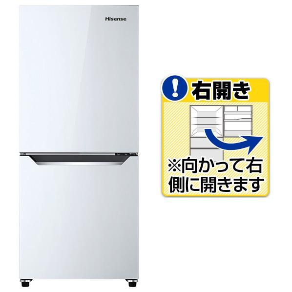 ハイセンス 【右開き】130L 2ドアノンフロン冷蔵庫 オリジナル パールホワイト HR-D1302 [HRD1302]【RNH】