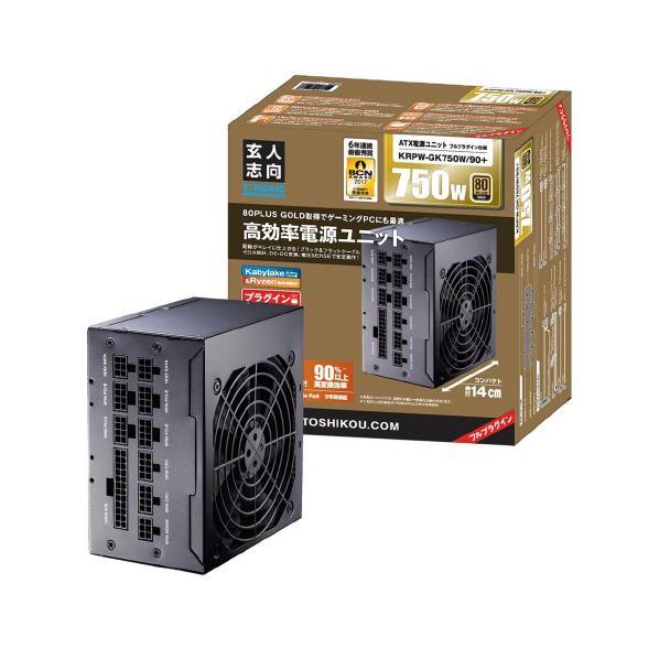玄人志向 80PLUS GOLD取得 ATX電源 750W(フルプラグインタイプ) 玄人志向 電源 80+ Gold GKシリーズ KRPW-GK750W/90+ [KRPWGK750W90+]