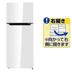 ハイセンス 【右開き】120L 2ドアノンフロン冷蔵庫 オリジナル ホワイト HR-B1201 [HRB1201]【RNH】