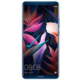 HUAWEI SIMフリースマートフォン Mate 10 Pro ミッドナイトブルー MATE10PRO/MIDNIGHTBLUE [MATE10PROMIDNIGHTBLUE]