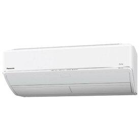 【標準設置工事費込み】パナソニック 10畳向け 自動お掃除付き 冷暖房インバーターエアコン KuaL Eolia クリスタルホワイト CS28HVE6WS [CS28HVE6WS]【RNH】【JMPN】
