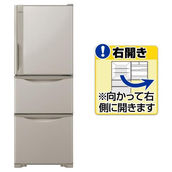 【送料無料】日立 【右開き】265L 3ドアノンフロン冷蔵庫 ライトブラウン R-27HVT [R27HVT]【RNH】【ESLG】