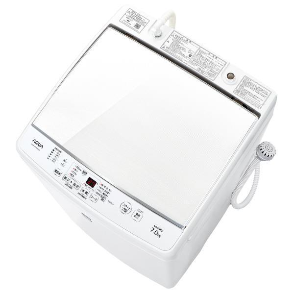 AQUA 7.0kg全自動洗濯機 keyword キーワードホワイト AQW-GP7E5(KW) [AQWGP7E5KW]【RNH】