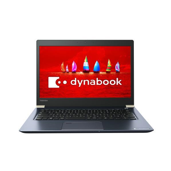 【送料無料】東芝 モバイルノートパソコン dynabook オニキスブルー PUX53FLPNEA [PUX53FLPNEA]【RNH】