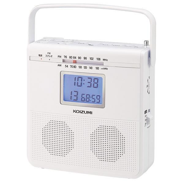 KOIZUMI CDラジオ ホワイト SAD4703W [SAD4703W]【RNH】