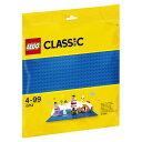 レゴジャパン LEGO クラシック 10714 基礎板 <ブルー> 10714キソイタブル- [10714キソイタブル-]