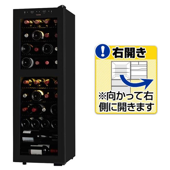 さくら製作所 【右開き】ワインセラー(38本収納) ZERO CLASS Smart ブラック SB38 [SB38]