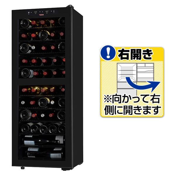 【送料無料】さくら製作所 【右開き】ワインセラー(51本収納) ZERO CLASS Smart ブラック SB51 [SB51]
